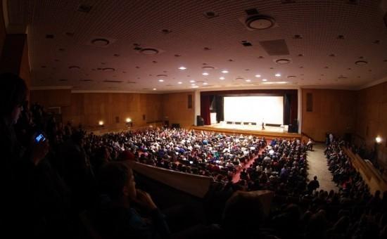 концертный зал института МИСиСа