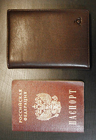 Обложка на паспорт (натуральная кожа) с ингушской символикой, коричневая