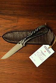 Нож «Белёвский» купить в Москве, СПб, цена от производителя - «Кавказ-Этно»