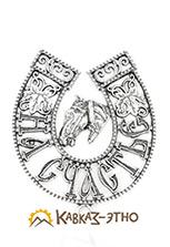 Подкова серебряная маленькая «На счастье»