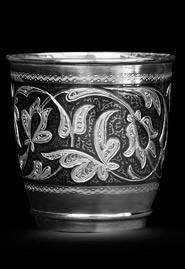 Серебряный стакан с чернением «Праздник»