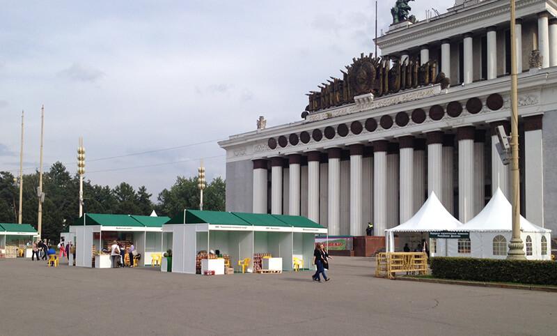 Кавказские товары в Москве