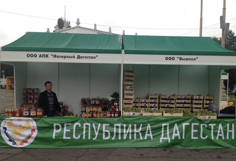 Продукция Дагестана