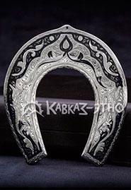 Подкова-сувенир из кубачинского серебра
