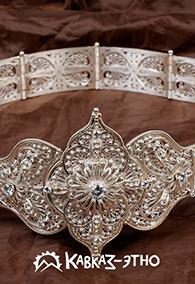 Пояс кавказский женский свадебный национальный