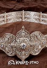 Женский свадебный национальный кавказский пояс