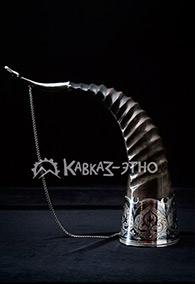Рог-кубок из кубачинского серебра