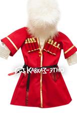 Детский национальный кавказский костюм