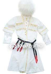 Детская черкеска на 5-9 лет (костюм)