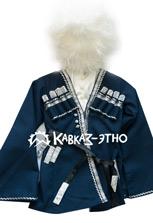 Кавказский детский кавказский костюм