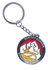 Брелок для ключей «Осетинский барс»