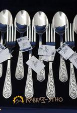 Набор вилок и ложек из кубачинского серебра. На 6 персон