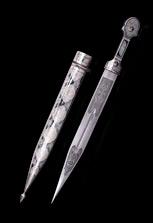Кинжал серебряный с гравировкой