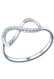 Серебряное кольцо  с фианитами  «Бесконечность»