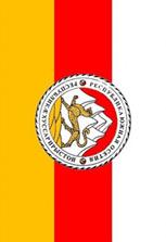 Флаг осетинский