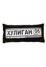 Подушка автомобильная «Ингушетия»
