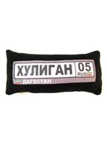 Автомобильная подушка (Дагестан)