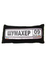 Подушка автомобильная «Карачаево-Черкесия»