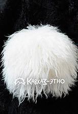 Кавказская папаха белая овечья